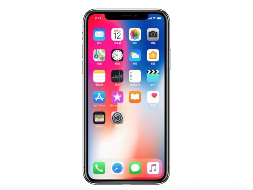 iPhone X 銷售不如預期 三星計畫減少OLED螢幕供貨量