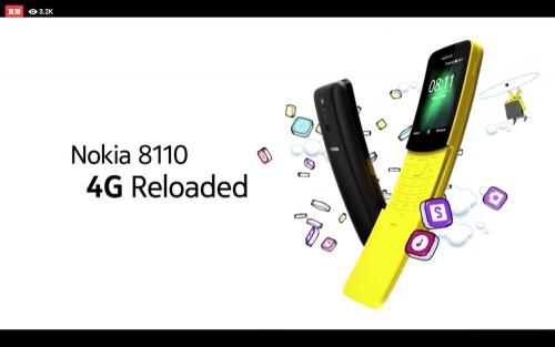 Nokia 新品發表會登場 復刻 中高階 旗艦級產品應有盡有