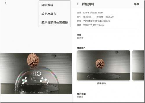 Galaxy S9+ 雙光圈 虛擬人偶功能強大 手機界單眼大升級