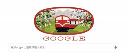 阿里山森林鐵路 浪漫櫻花旅 2018 櫻花季交通管制一覽表