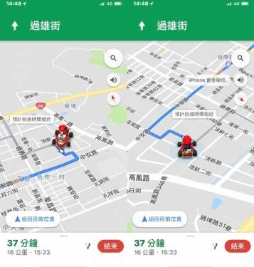 歡慶國際瑪利歐日 瑪利歐 開著卡丁車現身Google Maps