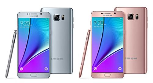 Samsung Galaxy Note5加入玫瑰金新色 台灣上市日期未定