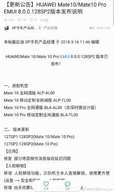 中國版 華為 Mate 10 Mate 10 Pro系統更新 新增臉部辨識功能