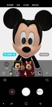 迪士尼與三星 S9 S9+ 合作 米奇與米妮在 AR 貼圖亮相!