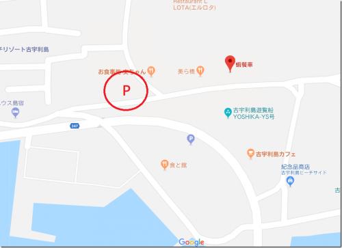 沖繩古宇利島的路邊美食 Kouri Shrimp Wagon 蝦蝦飯餐車超美味