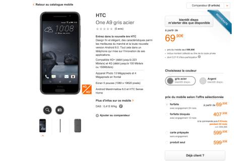 感謝法國電信商 HTC one A9售價曝光