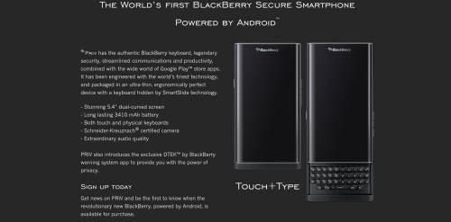 終於,BlackBerry推出了首款Android作業系統手機- PRIV!