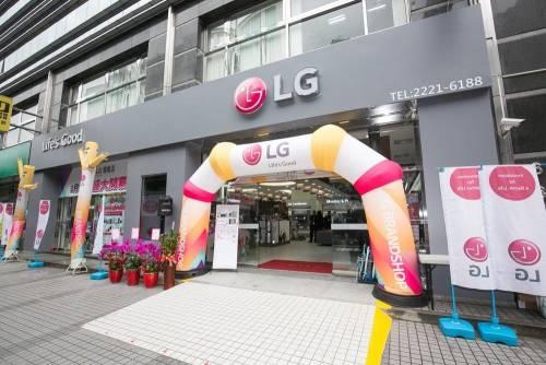 LG 台灣首間旗艦店開幕 4月8日前還有多重優惠回饋