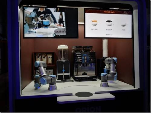 不只是語音助理 獵豹移動發表五款不同場景真有用機器人