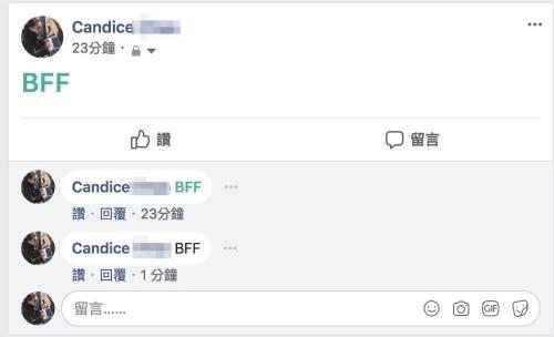 黑色的 BFF 也不用怕!那只是臉書的彩蛋特效