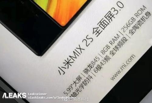 小米 MIX 2S 宣傳圖曝光 將擁有全面屏3.0?