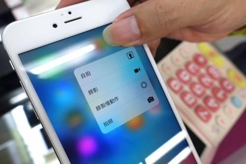 iPhone 6s plus 開箱簡單看 少了魚骨頭多了