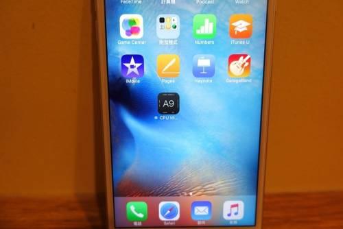 三星 台積電 iPhone 6s 6s plus開箱彩蛋-晶片檢測