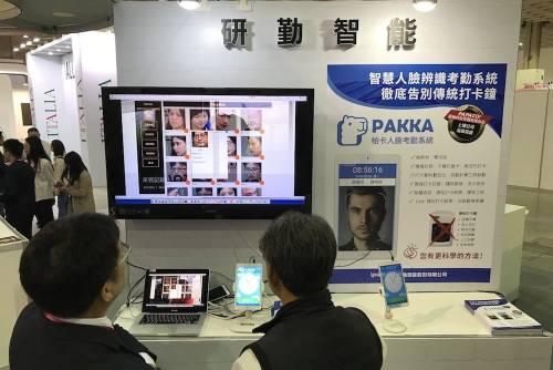 告別傳統打卡鐘 研勤智能 ipapago 推出PAKKA帕卡人臉考勤系統