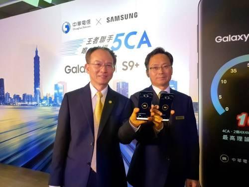 台灣三星與中華電信攜手 臺灣邁向 5CA 網路新世代