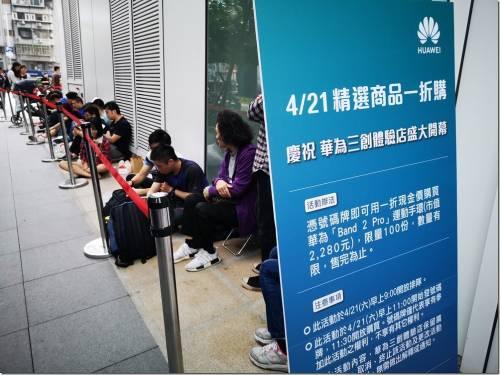HUAWEI 台灣品牌旗艦店開幕 北中南快閃體驗店同步開幕