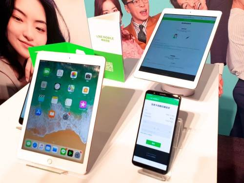 [快訊] LINE Mobile 24 日開放申請 三種資費吃到飽不降速!