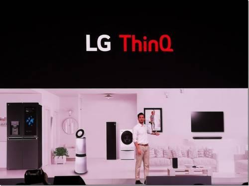 2018 LG Innofest Asia 全面啟動 ThinQ 人工智慧時代