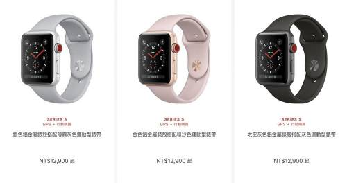 Apple Watch LTE 價格公佈 四大電信相挺 5 11 四款齊登台
