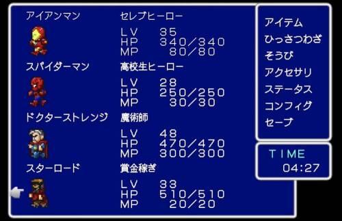 《復仇者聯盟 3:無限之戰》預告片 復古 8bit RPG 風格超可愛!