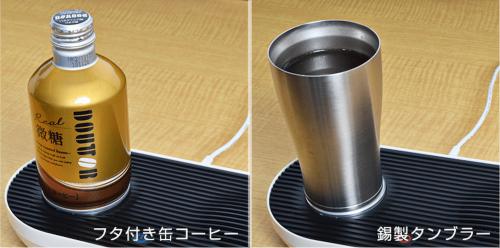 デスクトップ冷熱カップ桌面 保溫 裝置 讓你無時無刻喝到冰涼飲品
