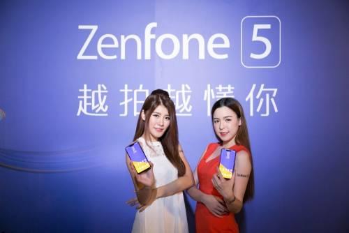 ASUS ZenFone 5 榮登單機銷售王! 聯手三大電信 各大電商推限時感恩回饋
