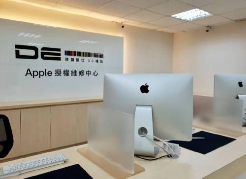 Apple MacBook Pro 鍵盤維修初體驗 - 超有效率以及...保固真的很重要!
