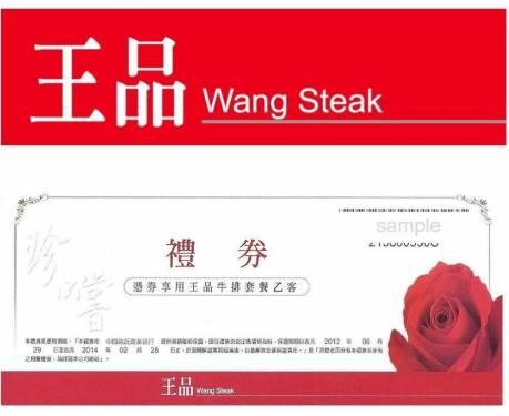 蝦皮購物推出「蝦拼盛宴」限時優惠活動! Panasonic 吹風機最高現省4 186元