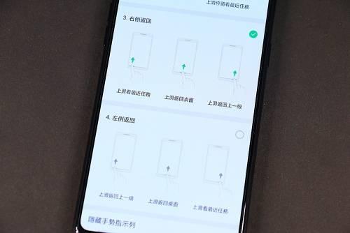 OPPO R15 開箱動手玩 拍人拍景皆非常出色的AI智慧手機