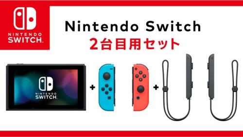 任天堂在日本推出 Nintendo Switch 精簡套裝