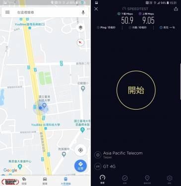 亞太電信GT 4G網路實測!台北市 6間大學與周邊景點網路實測