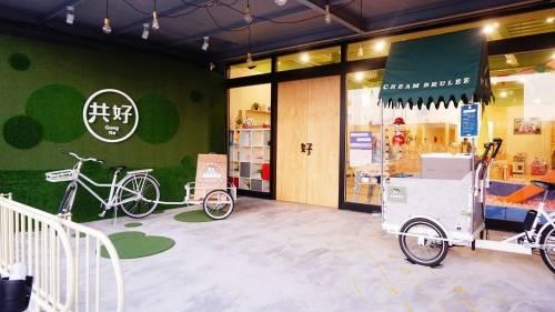 竹北親子餐廳 共好 Gung Ho 輕食 好物 親子空間 粉紅夢幻球池好好玩!