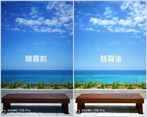 內外皆藝術 HUAWEI P20 Pro AI 三鏡頭 看見鯨豚躍出的山海故鄉 花蓮