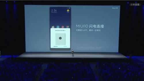 導入更多AI人工智慧 小米新品發表會 MIUI 10 率先亮相