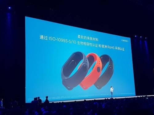 豐富的周邊產品陣容 小米 手環3 電視4 VR一體機同步發表