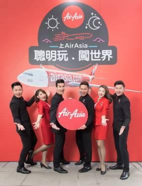 亞航打造 AirAsia A330模擬機艙 送出限量AirAsia周邊商品 抽機票
