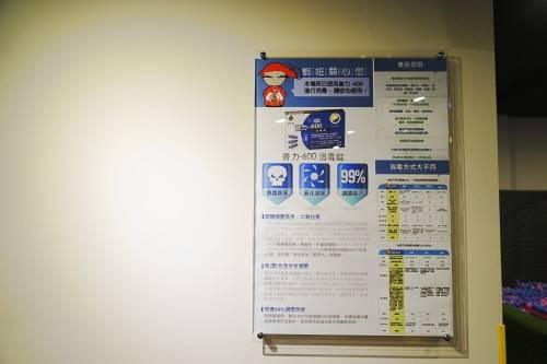 優質活蝦好店在新竹 一品活蝦竹北店 新鮮美味蝦料理 親子大空間 大人吃飯 小孩玩耍 全家都開心!