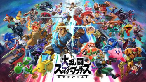 任天堂明星大亂鬥特別版 預計今年底登陸Nintendo Switch