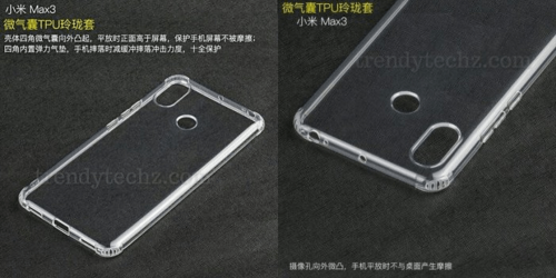 傳小米 Max 3 通過中國TENAA認證 最快將在七月發表?