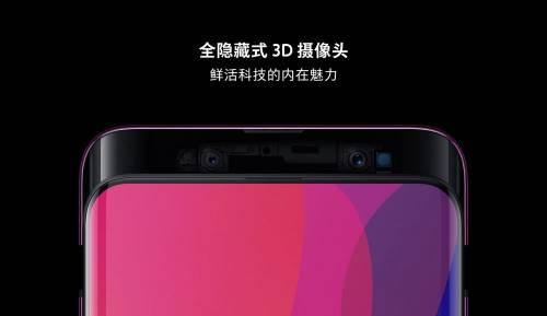OPPO FInd X 果然強勢回歸!隱藏式鏡頭讓手機變的更科技