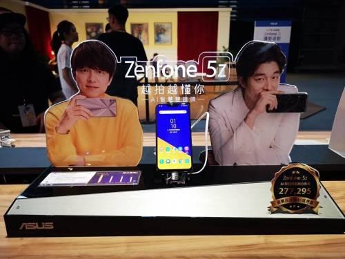 孔劉三度登台 與千名孔太太共同體驗 ASUS Zenfone 5 系列產品魅力