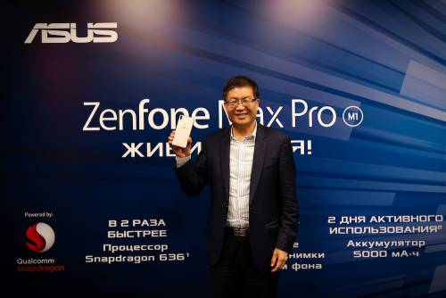 ASUS ZenFone Max Pro 前進俄羅斯 預計七月中將在台上市