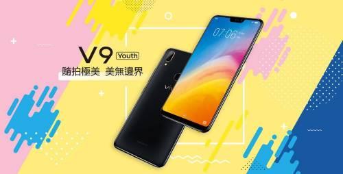 學生族新選擇 vivo V9 Youth 有AI 美顏還 8 000 有找!