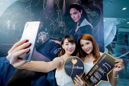 華碩ZenBook「經典美力 ‧ 全新觸動」體驗會週末盛大開跑!