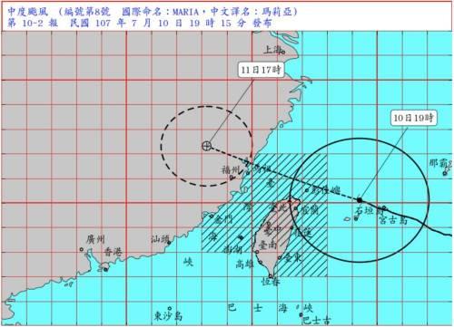 [瑪莉亞颱風] 全台各縣市 11 日上班上課 整理
