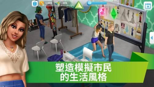 EA 模擬市民手機版 開放Android用戶預先註冊 建造完美家園 遊戲人生