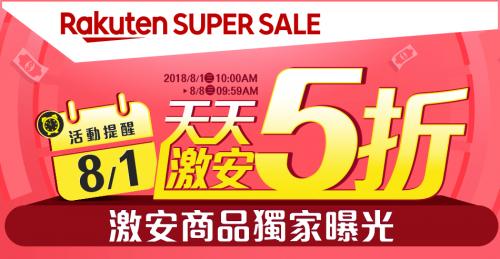 最受歡迎父親節禮物 台人偏愛3C產品 日本止鼾商品正夯