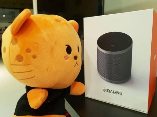 會說中文的 AI 智慧喇叭 小豹小豹 來開箱!