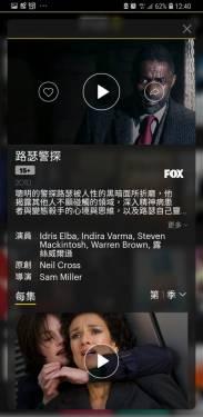 [ FOX+ 影視app] 一次打包「電影影集 優質節目 運動賽事」