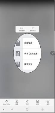 Samsung Galaxy Note 9 不費力全方位旗艦動手玩 無所不能筆較厲害
